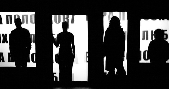 klub-anonimnih-seksogolikov